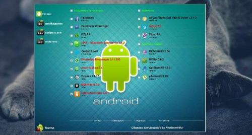 Сборник - Soft for Android by ProGmerVS v. 4.9.14 Rus/Eng (20.09.2014)