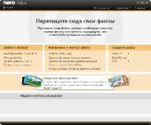 Nero 2015 Platinum 16.0.05000 + ContentPack