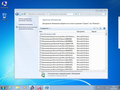 Windows 7 Ultimate With SP1 Original Update for September by 43 Region 20.09.2014 (x64/RUS)