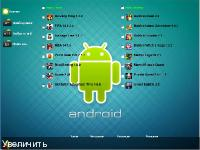 Сборник для Android'a WPI by ProGmerVS 4.9.14 - игры программы обои