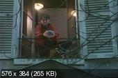 Маленькая любовь / Мастер кунг-фу! / Le Petite Amour / Kung-fu master! (1988) TVRip | VO