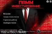 http://i64.fastpic.ru/thumb/2014/0924/03/5a2bec7f00785ebc5bbff71c68e71703.jpeg