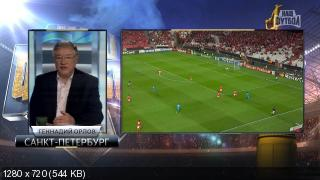 ������. 90 ����� ����. ����� 08-�� ���� (2014) HDTVRip 720�