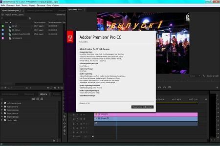 Adobe Premiere Pro CC ( 2014.1 8.1.0, Ru + En )