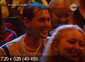 Мужчины и женщины. Концерт Михаила Задорнова (2014) SATRip