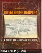 http://i64.fastpic.ru/thumb/2014/0929/90/c26b4aaffc1318b24ea2422da4fa0290.jpeg