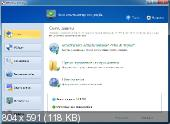 USB Disk Security 6.4.0.240