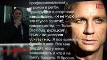 ����� ����: ������� �����������. ����� (2014) WEB-DL 720p