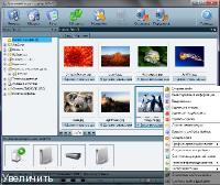 Семейный медиа-сервер(UPnP, DLNA, HTTP)1.98.1 Portable