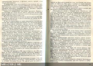 http://i64.fastpic.ru/thumb/2014/1005/05/175b844840d680260c9bc00e31830f05.jpeg