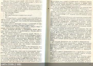 http://i64.fastpic.ru/thumb/2014/1005/5e/f2e375815dd0fb16b2d420e4f4e9a05e.jpeg