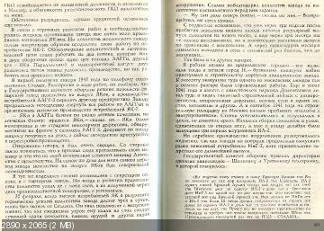 http://i64.fastpic.ru/thumb/2014/1005/72/1477436f0e4335c829d82b5207668b72.jpeg
