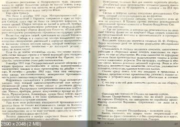 http://i64.fastpic.ru/thumb/2014/1005/72/e3f16a65f8341dc754e67c699cc90472.jpeg