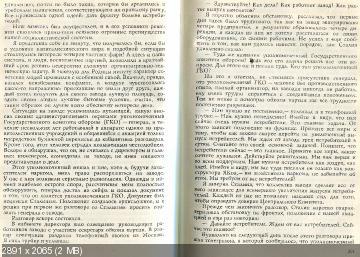 http://i64.fastpic.ru/thumb/2014/1005/7c/851289b92cc2af2548d1cffa6287767c.jpeg