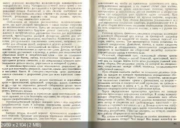 http://i64.fastpic.ru/thumb/2014/1005/ae/9ecad9fb1264ffd44ccac75a53ccb9ae.jpeg
