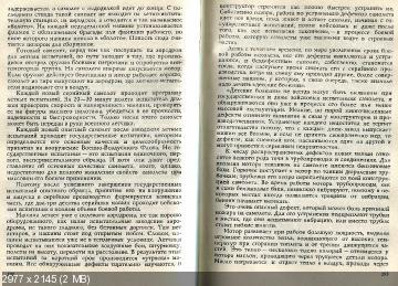 http://i64.fastpic.ru/thumb/2014/1005/c0/6b2d04722bc04df715ed5e2978e1dbc0.jpeg
