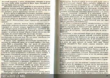 http://i64.fastpic.ru/thumb/2014/1005/ec/43038d444b7c2c517eb65027c07bc7ec.jpeg