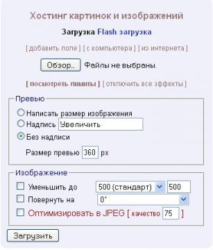 http://i64.fastpic.ru/thumb/2014/1007/04/cd8ce2f5454bc765c89510b5cd715e04.jpeg