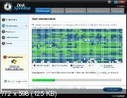Systweak Disk Speedup 3.1.0.16035