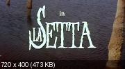 Секта (1991) DVDRip