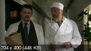 Красная капелла [1-16 серии из 16] (2004) DVDRip