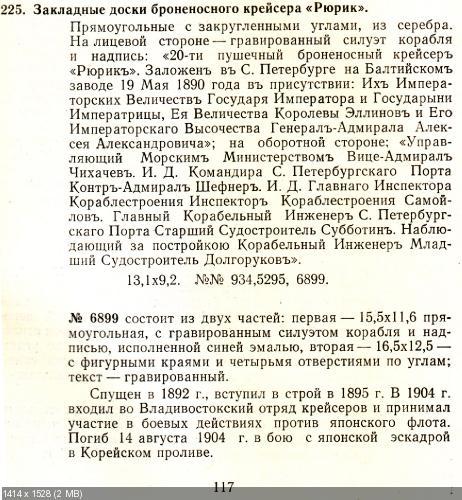http://i64.fastpic.ru/thumb/2014/1012/2b/0ee6d71641b92a8b6ec6979ee5b4942b.jpeg