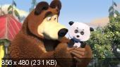 Маша и медведь. Учитель танцев (46 серия) (2014 / AVC)
