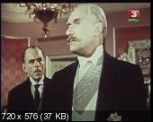 Красные листья (1958) SATRip