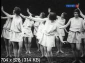 Играем Иду Рубинштейн (2006) SATRip