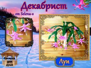 http://i64.fastpic.ru/thumb/2014/1014/e8/8f954e16ff614a5d94178ef29e7928e8.jpeg