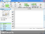 C-Organizer Professional 5.0 Final + Portable ML/Rus