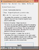 CryptoPrevent 7.3.5 - ������ �� �������-�����������