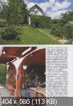 Приусадебное хозяйство (№10, октябрь / 2014)