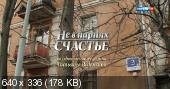 �� � ������ ������� (2014) HDTVRip