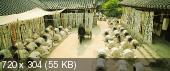 Кундо: Эпоха угрозы / Kundo: Age of the Rampan (2014/HDRip)