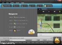 Aiseesoft DVD Creator 5.2.28 - видеоредактор, видеоконвертер