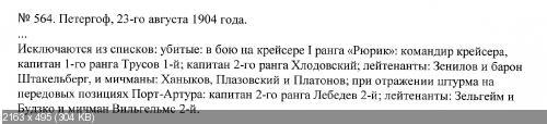 http://i64.fastpic.ru/thumb/2014/1022/f0/15dc7ada349600bc346c96003bd718f0.jpeg