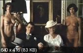Дрессировка / Dressage (1986) DVDRip
