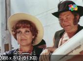 Тайна, известная всем (1981) TVRip