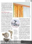 Обустройство & ремонт (№38, сентябрь / 2014)