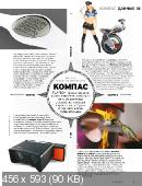 Playboy (Россия) (№11, ноябрь / 2014)