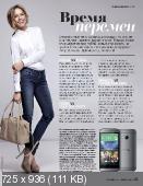 Cosmopolitan �9 ������� (��������) (2014) PDF