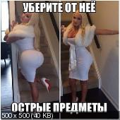 Фотоподборка '220V' 01.11.14