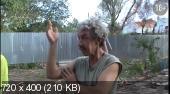 Крымск. Cтихийное бедствие или спланированная операция   (2014 / HDTVRip 720p)