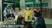Очень странная девушка / Мисс Бабуля / Miss Granny / Su-sang-han geu-nyeo (2014) HDRip