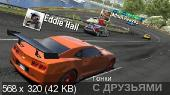 GT Racing 2: The Real Car Exp 1.4