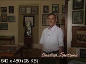 ������� � ������� [1-32 ����� �� 32] (2010) DVDRip