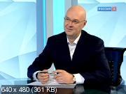 Главная роль (Евгений Князев) (2014) SATRip