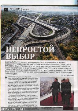 http://i64.fastpic.ru/thumb/2014/1103/af/4910080e5e2e49e948d628d525c624af.jpeg