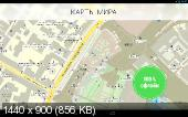 MAPS.ME Pro - офлайн карты 4.0.2 [Android]
